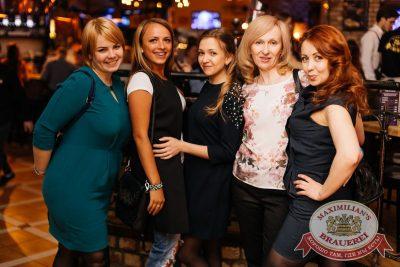 День ГЛАВного БУХАлтера, 21 апреля 2017 - Ресторан «Максимилианс» Челябинск - 30