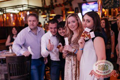 День ГЛАВного БУХАлтера, 21 апреля 2017 - Ресторан «Максимилианс» Челябинск - 31