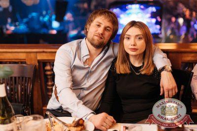 День ГЛАВного БУХАлтера, 21 апреля 2017 - Ресторан «Максимилианс» Челябинск - 33
