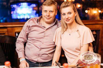 День ГЛАВного БУХАлтера, 21 апреля 2017 - Ресторан «Максимилианс» Челябинск - 34