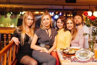 День ГЛАВного БУХАлтера, 21 апреля 2017 - Ресторан «Максимилианс» Челябинск - 36