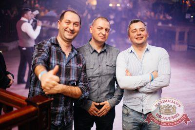День ГЛАВного БУХАлтера, 21 апреля 2017 - Ресторан «Максимилианс» Челябинск - 37