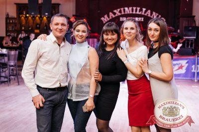 День ГЛАВного БУХАлтера, 21 апреля 2017 - Ресторан «Максимилианс» Челябинск - 38