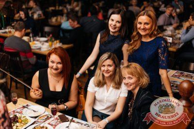 День ГЛАВного БУХАлтера, 21 апреля 2017 - Ресторан «Максимилианс» Челябинск - 39