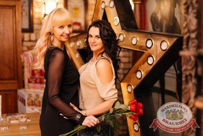 День ГЛАВного БУХАлтера, 21 апреля 2017 - Ресторан «Максимилианс» Челябинск - 4