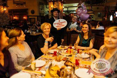 День ГЛАВного БУХАлтера, 21 апреля 2017 - Ресторан «Максимилианс» Челябинск - 44