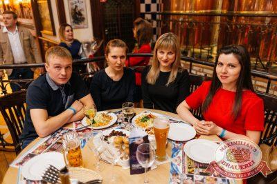 День ГЛАВного БУХАлтера, 21 апреля 2017 - Ресторан «Максимилианс» Челябинск - 45