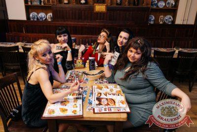 День ГЛАВного БУХАлтера, 21 апреля 2017 - Ресторан «Максимилианс» Челябинск - 46