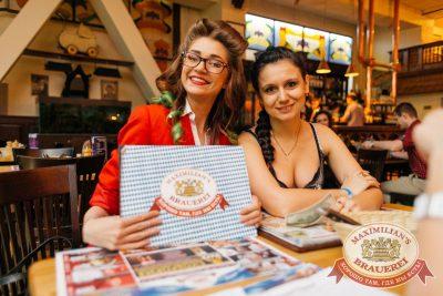 День ГЛАВного БУХАлтера, 21 апреля 2017 - Ресторан «Максимилианс» Челябинск - 47
