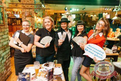 День ГЛАВного БУХАлтера, 21 апреля 2017 - Ресторан «Максимилианс» Челябинск - 48