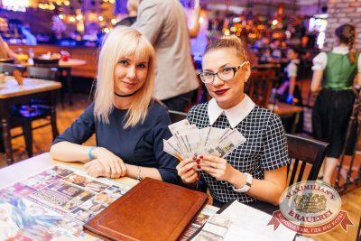День ГЛАВного БУХАлтера, 21 апреля 2017 - Ресторан «Максимилианс» Челябинск - 49