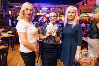День ГЛАВного БУХАлтера, 21 апреля 2017 - Ресторан «Максимилианс» Челябинск - 50