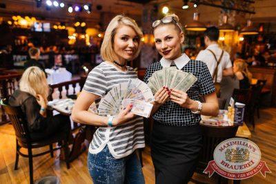 День ГЛАВного БУХАлтера, 21 апреля 2017 - Ресторан «Максимилианс» Челябинск - 53