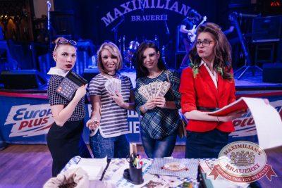 День ГЛАВного БУХАлтера, 21 апреля 2017 - Ресторан «Максимилианс» Челябинск - 54
