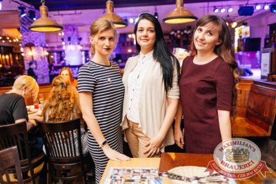 День ГЛАВного БУХАлтера, 21 апреля 2017 - Ресторан «Максимилианс» Челябинск - 55