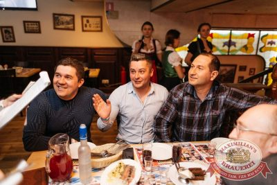 День ГЛАВного БУХАлтера, 21 апреля 2017 - Ресторан «Максимилианс» Челябинск - 56