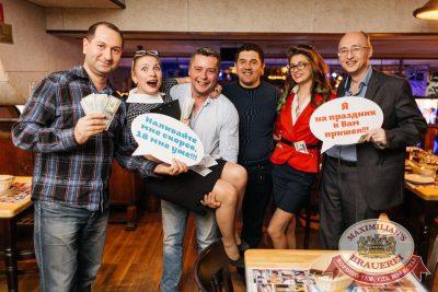 День ГЛАВного БУХАлтера, 21 апреля 2017 - Ресторан «Максимилианс» Челябинск - 57
