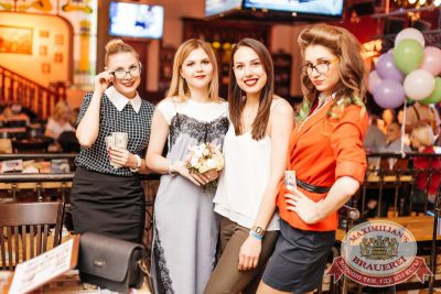 День ГЛАВного БУХАлтера, 21 апреля 2017 - Ресторан «Максимилианс» Челябинск - 58