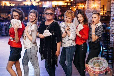 День ГЛАВного БУХАлтера, 21 апреля 2017 - Ресторан «Максимилианс» Челябинск - 59