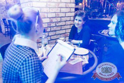 День ГЛАВного БУХАлтера, 21 апреля 2017 - Ресторан «Максимилианс» Челябинск - 6