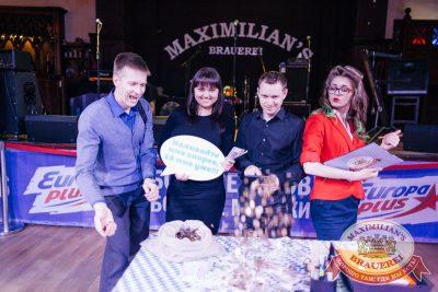 День ГЛАВного БУХАлтера, 21 апреля 2017 - Ресторан «Максимилианс» Челябинск - 7