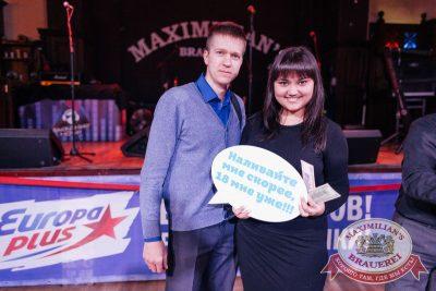 День ГЛАВного БУХАлтера, 21 апреля 2017 - Ресторан «Максимилианс» Челябинск - 8
