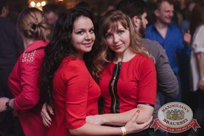 «Дыхание ночи»: Dj Denis First (Москва), 22 апреля 2017 - Ресторан «Максимилианс» Челябинск - 13