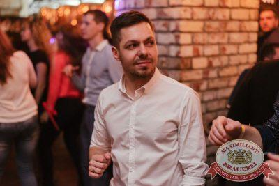 «Дыхание ночи»: Dj Denis First (Москва), 22 апреля 2017 - Ресторан «Максимилианс» Челябинск - 18