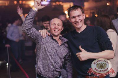 «Дыхание ночи»: Dj Denis First (Москва), 22 апреля 2017 - Ресторан «Максимилианс» Челябинск - 19