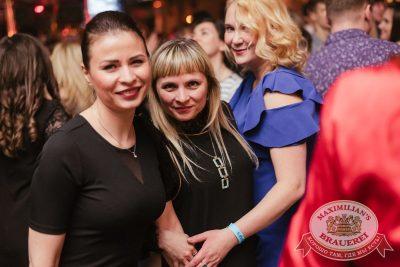 «Дыхание ночи»: Dj Denis First (Москва), 22 апреля 2017 - Ресторан «Максимилианс» Челябинск - 25
