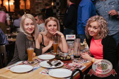 «Дыхание ночи»: Dj Denis First (Москва), 22 апреля 2017 - Ресторан «Максимилианс» Челябинск - 28