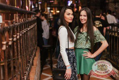 «Дыхание ночи»: Dj Denis First (Москва), 22 апреля 2017 - Ресторан «Максимилианс» Челябинск - 29