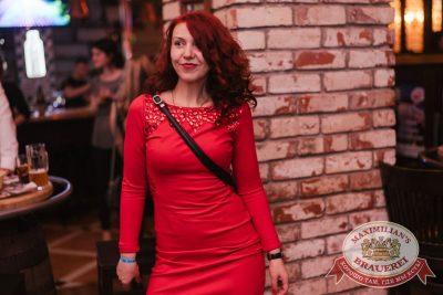 «Дыхание ночи»: Dj Denis First (Москва), 22 апреля 2017 - Ресторан «Максимилианс» Челябинск - 30