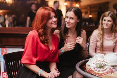 «Дыхание ночи»: Dj Denis First (Москва), 22 апреля 2017 - Ресторан «Максимилианс» Челябинск - 31