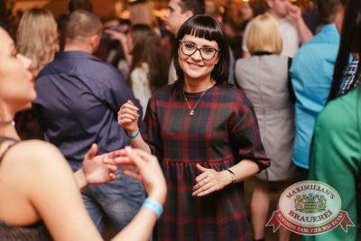 «Дыхание ночи»: Dj Denis First (Москва), 22 апреля 2017 - Ресторан «Максимилианс» Челябинск - 32