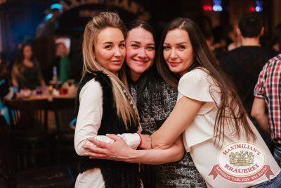 «Дыхание ночи»: Dj Denis First (Москва), 22 апреля 2017 - Ресторан «Максимилианс» Челябинск - 34
