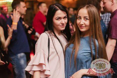 «Дыхание ночи»: Dj Denis First (Москва), 22 апреля 2017 - Ресторан «Максимилианс» Челябинск - 36
