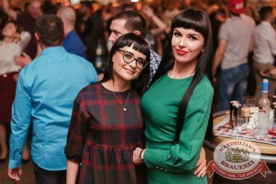 «Дыхание ночи»: Dj Denis First (Москва), 22 апреля 2017 - Ресторан «Максимилианс» Челябинск - 38