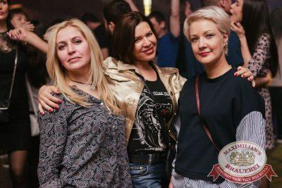«Дыхание ночи»: Dj Denis First (Москва), 22 апреля 2017 - Ресторан «Максимилианс» Челябинск - 39
