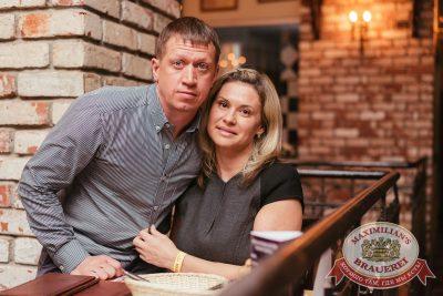 «Дыхание ночи»: Dj Denis First (Москва), 22 апреля 2017 - Ресторан «Максимилианс» Челябинск - 40