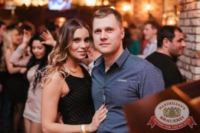 «Дыхание ночи»: Dj Denis First (Москва), 22 апреля 2017 - Ресторан «Максимилианс» Челябинск - 41
