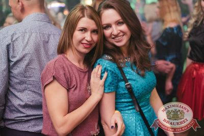 «Дыхание ночи»: Dj Denis First (Москва), 22 апреля 2017 - Ресторан «Максимилианс» Челябинск - 44