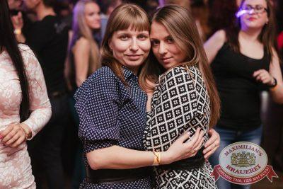 «Дыхание ночи»: Dj Denis First (Москва), 22 апреля 2017 - Ресторан «Максимилианс» Челябинск - 45