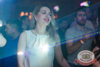 «Дыхание ночи»: Dj Denis First (Москва), 22 апреля 2017 - Ресторан «Максимилианс» Челябинск - 9