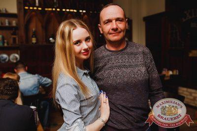 Владимир Кузьмин, 26 апреля 2017 - Ресторан «Максимилианс» Челябинск - 14