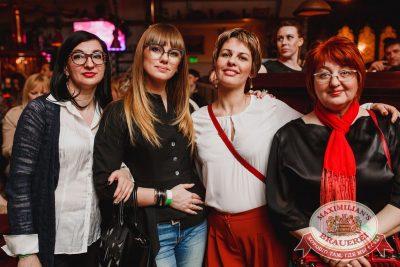 Владимир Кузьмин, 26 апреля 2017 - Ресторан «Максимилианс» Челябинск - 16