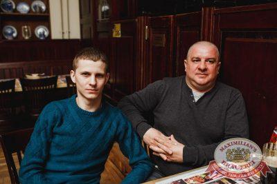 Владимир Кузьмин, 26 апреля 2017 - Ресторан «Максимилианс» Челябинск - 23