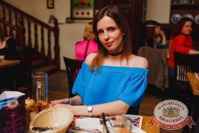 Владимир Кузьмин, 26 апреля 2017 - Ресторан «Максимилианс» Челябинск - 26