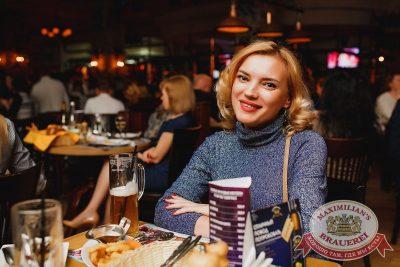 Владимир Кузьмин, 26 апреля 2017 - Ресторан «Максимилианс» Челябинск - 27