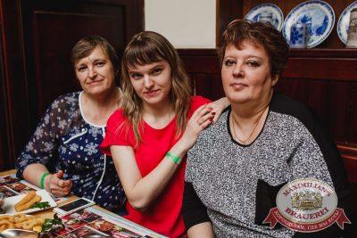 Владимир Кузьмин, 26 апреля 2017 - Ресторан «Максимилианс» Челябинск - 29